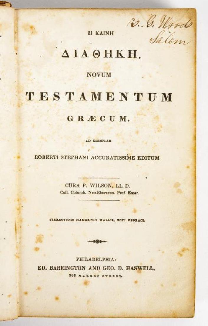 Greek Testament Novum Testamentum Roberti Stephani