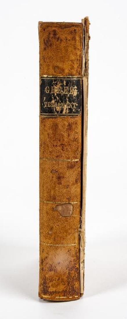 Greek Testament Novum Testamentum Roberti Stephani - 2