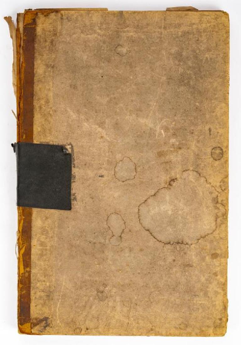 1825 - 1826 Pennsylvania Intelligencer - 5