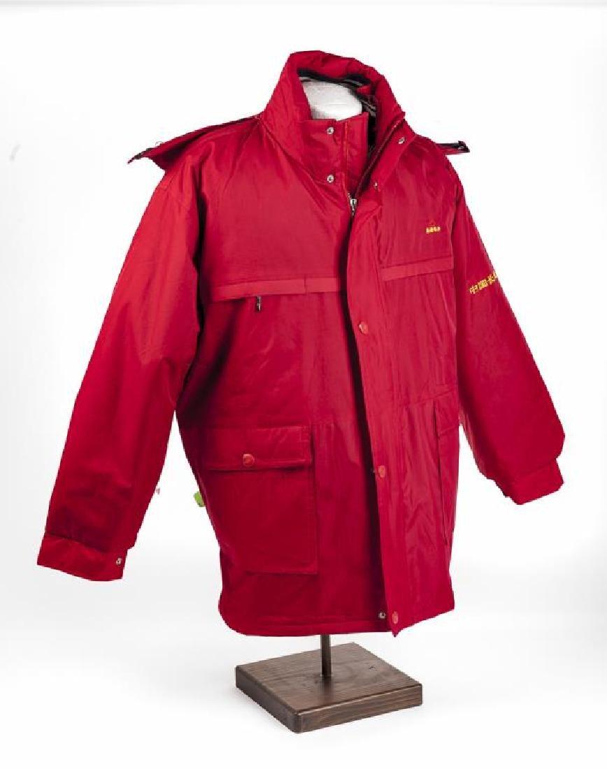 Great Wall of China Employee Staff Jacket
