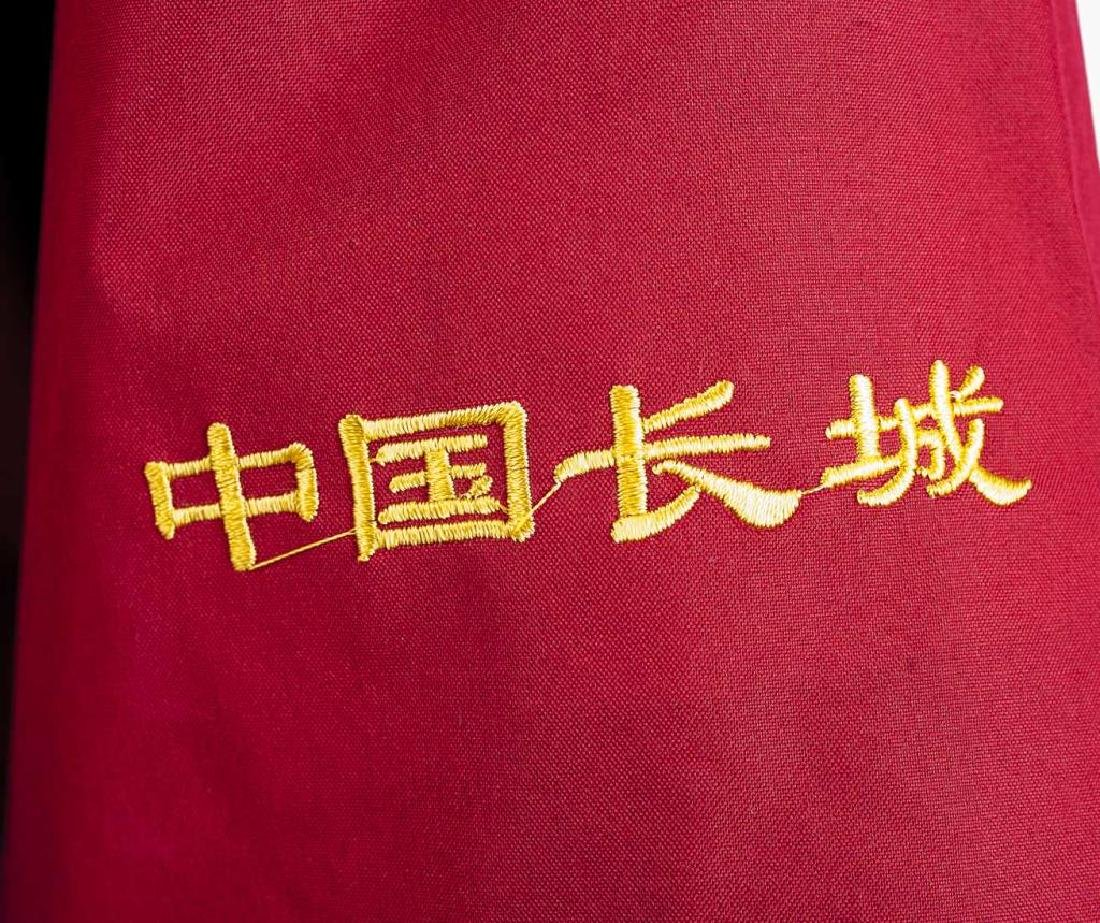 Great Wall of China Employee Staff Jacket - 6
