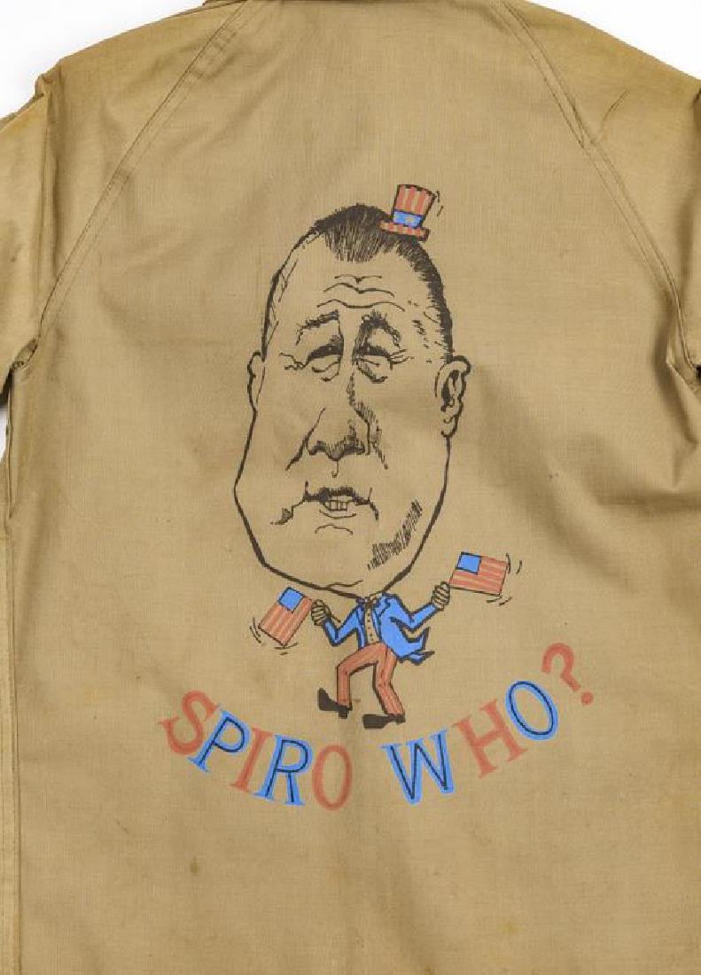 """Spiro Who?"" Political Campaign Jacket for Agnew - 4"
