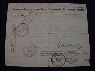12: Georgi Malenkov Signed Document