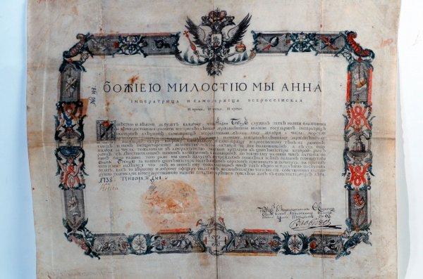 86: 1738 Russian Document Hand Drawn Border