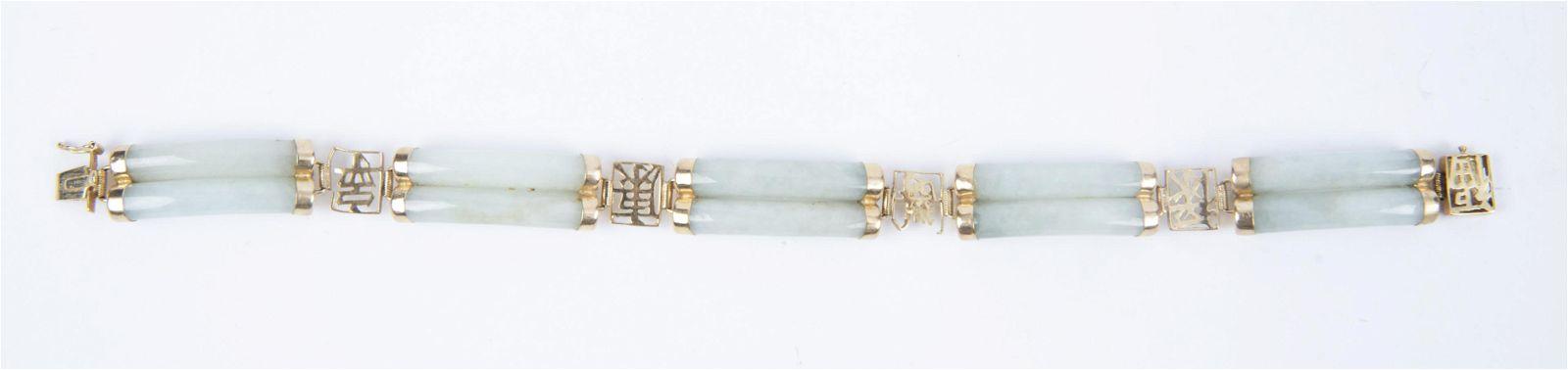 14k and Jade Bracelet