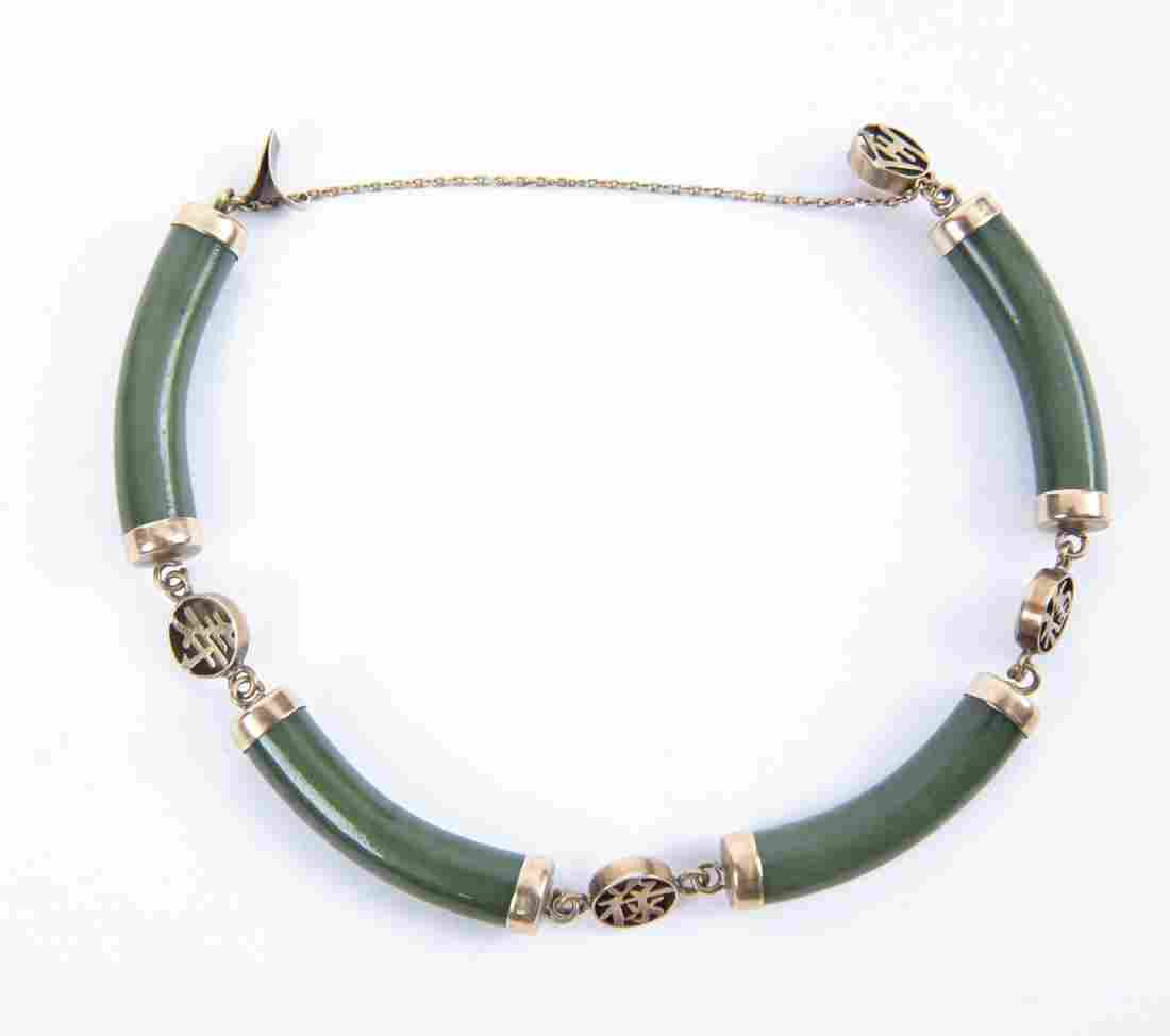 14k Jade Bracelet