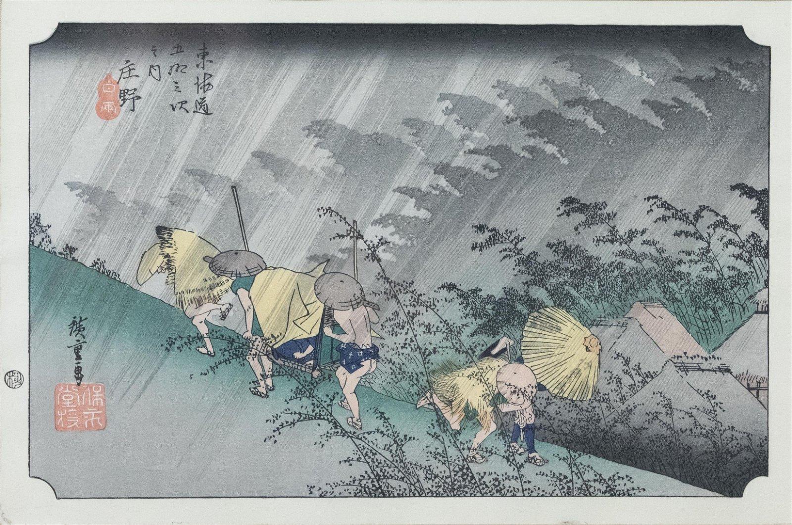Utagawa Hiroshige WoodblockPrint