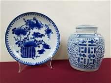 2 Asian Ceramics incl Ginger Jar