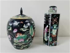 2 K'ang Hsi Style Jars