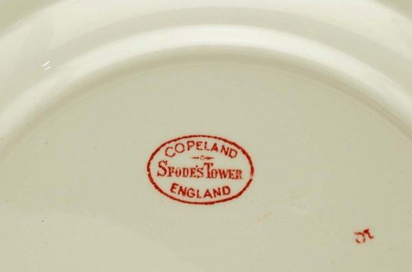 423: 145 Piece Copeland Spode's Tower Dinner Service - 4