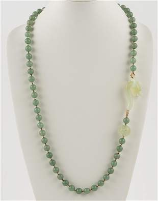Jade Necklace with Dragon Clasp