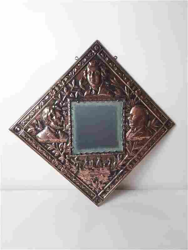 C. 1900 Washington, Lincoln & McKinley Mirror