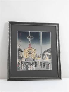 "Toriki Tomichiro ""Gion Festival"" Woodblock Print"