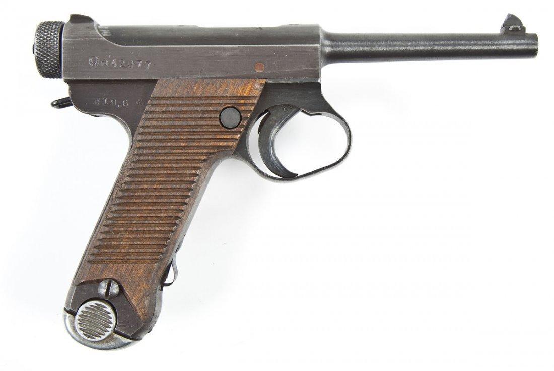 4: Japanese Type 14 Pistol - 8mm Nambu