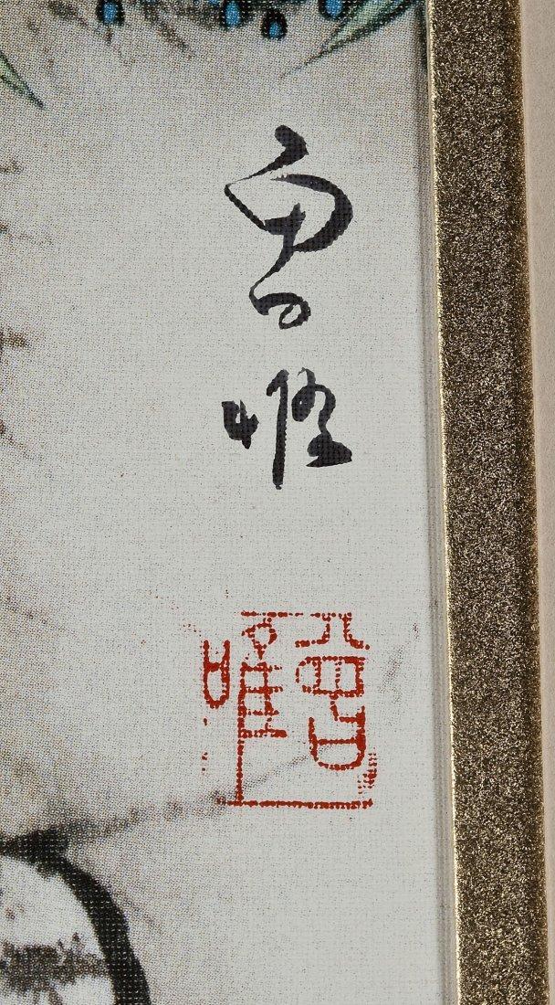 111: Wei Tseng Yang (Chinese, 20th Century) - 2