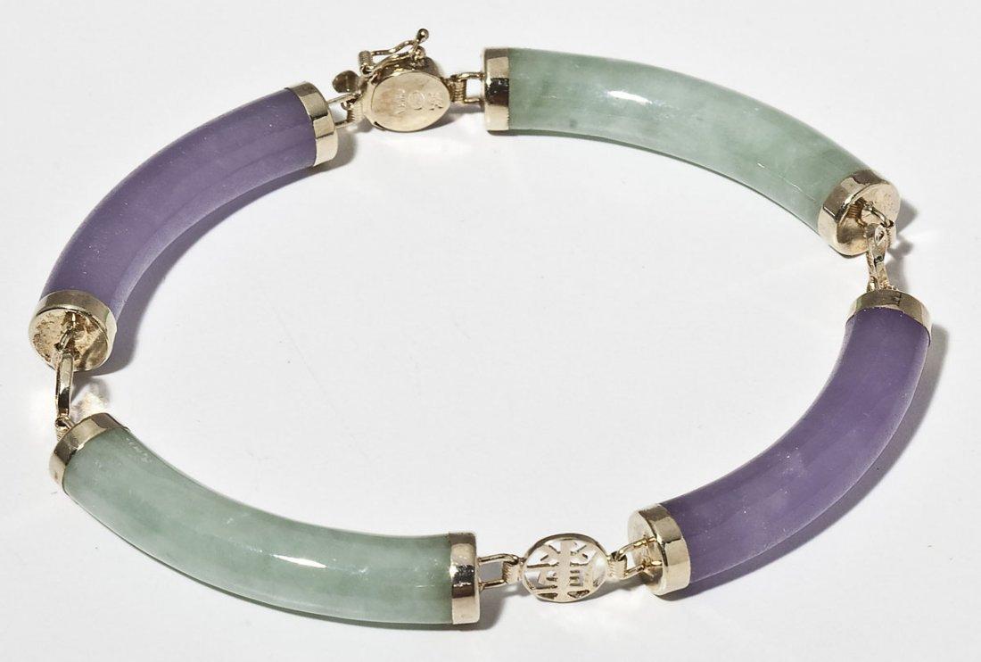 14K & Jade Link Bracelet