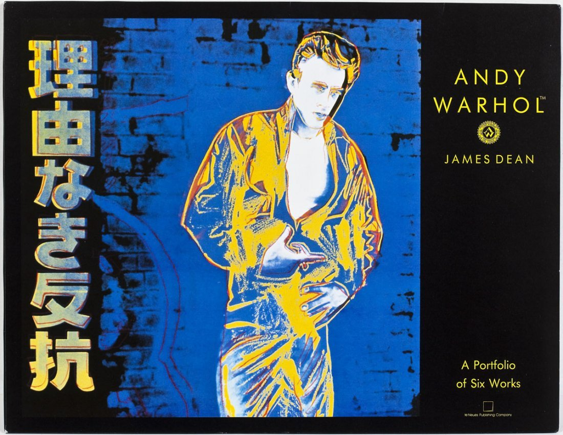 Andy Warhol James Dean Portfolio of Six Works