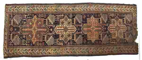 Antique Caucasian Karabagh Area Rug