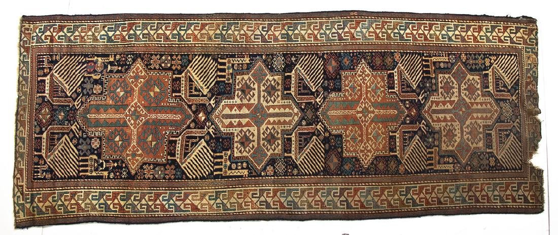 Antique Caucasian Karabagh Area Rug