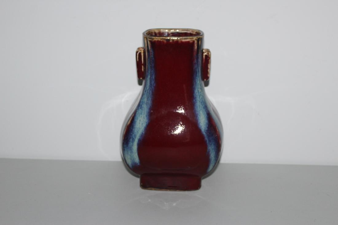 Chinese Flambé Vase - 3