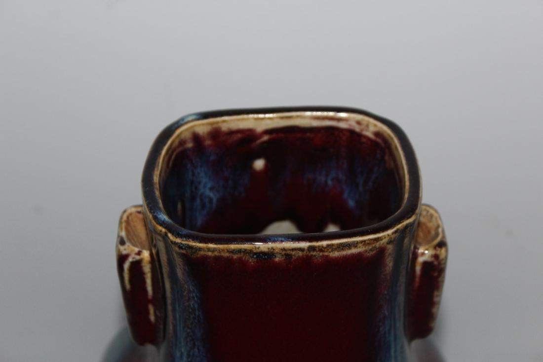 Chinese Flambé Vase - 5