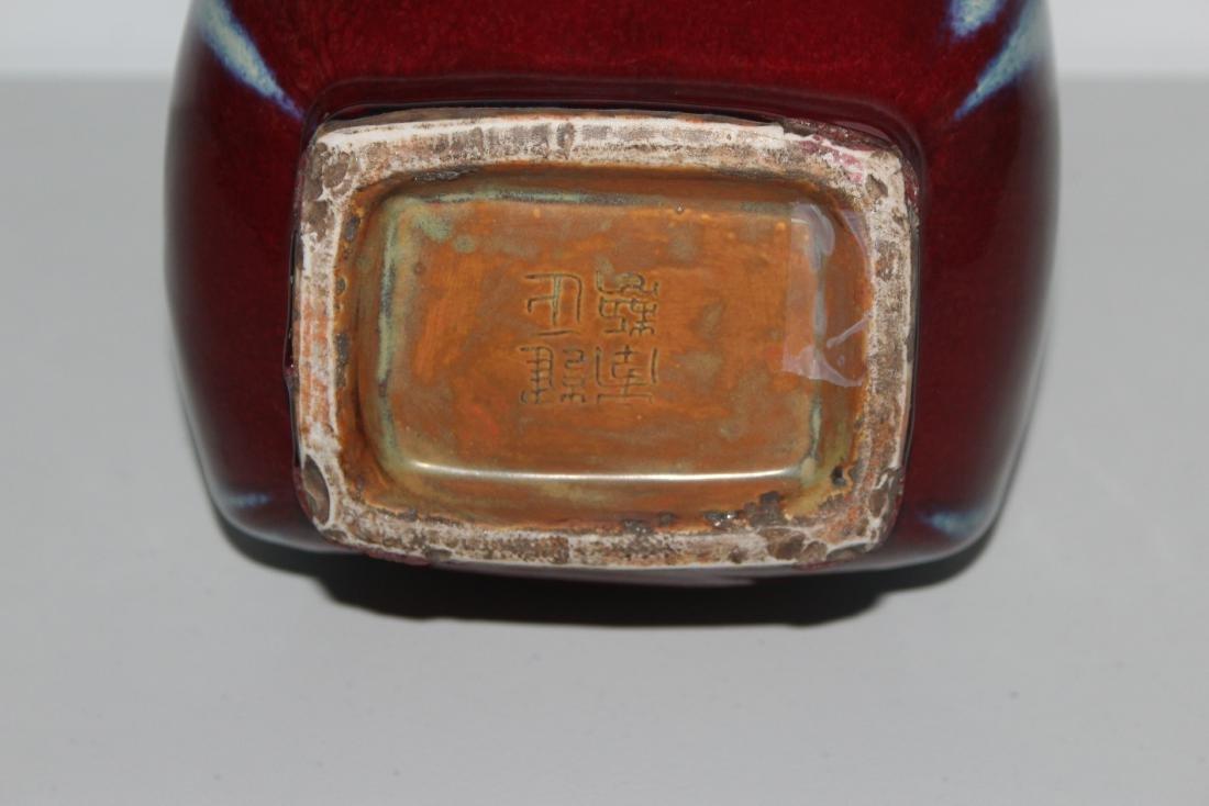 Chinese Flambé Vase - 8