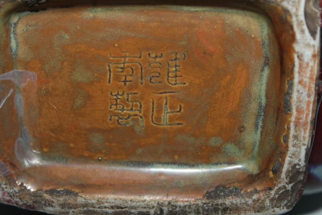 Chinese Flambé Vase - 9