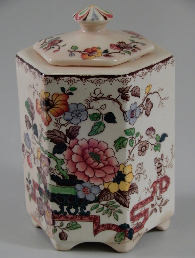 Masons Ironstone China Nabob Transferware Ginger Jar Te