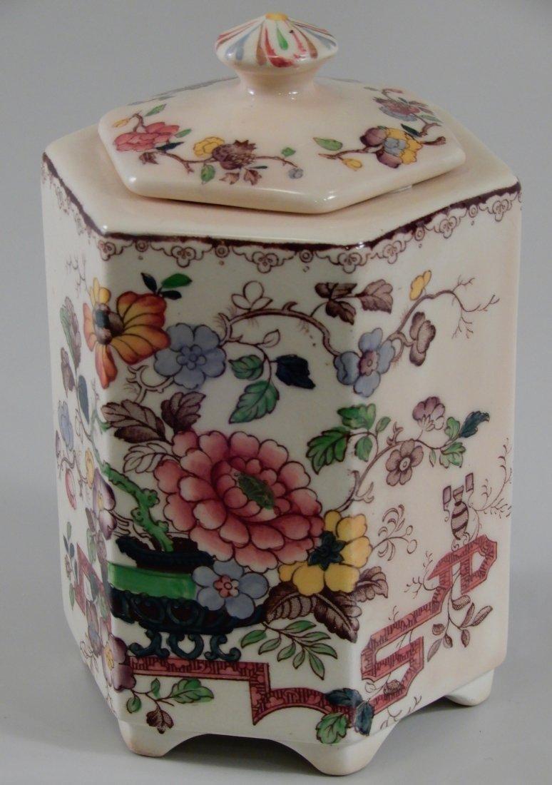 Masons Ironstone China Nabob Transferware Ginger Jar Te - 3