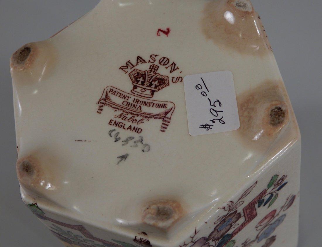 Masons Ironstone China Nabob Transferware Ginger Jar Te - 7