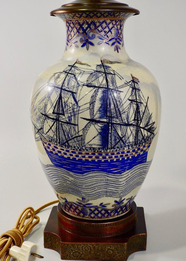Vintage Maritime Table Lamp Cobalt Painted Sailing Ship - 2