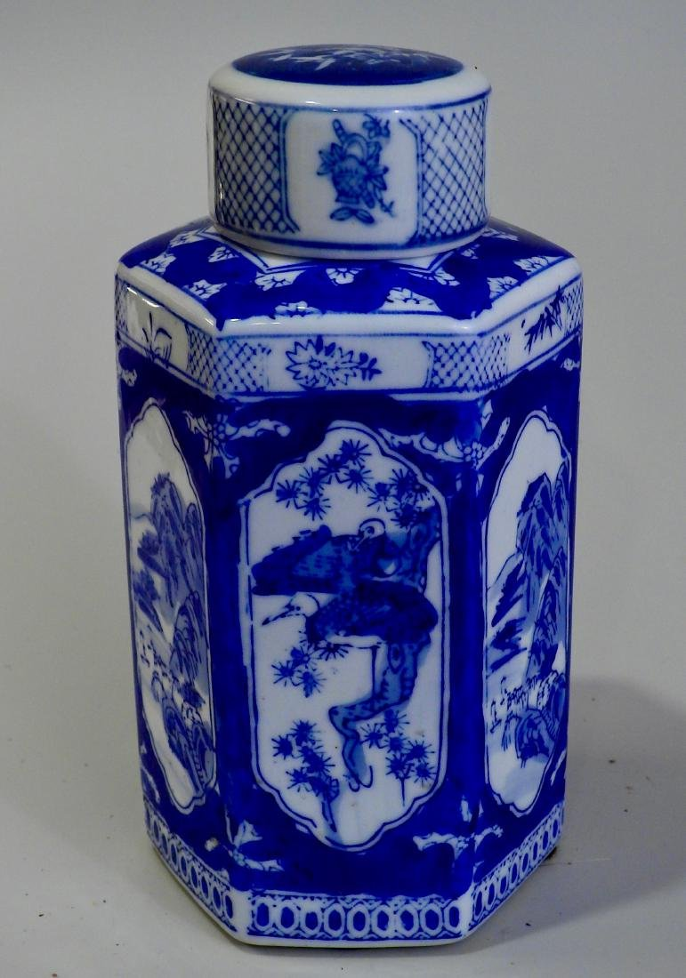Oriental Style Flow Blue Tea Caddy Kitchen Jar Lidded