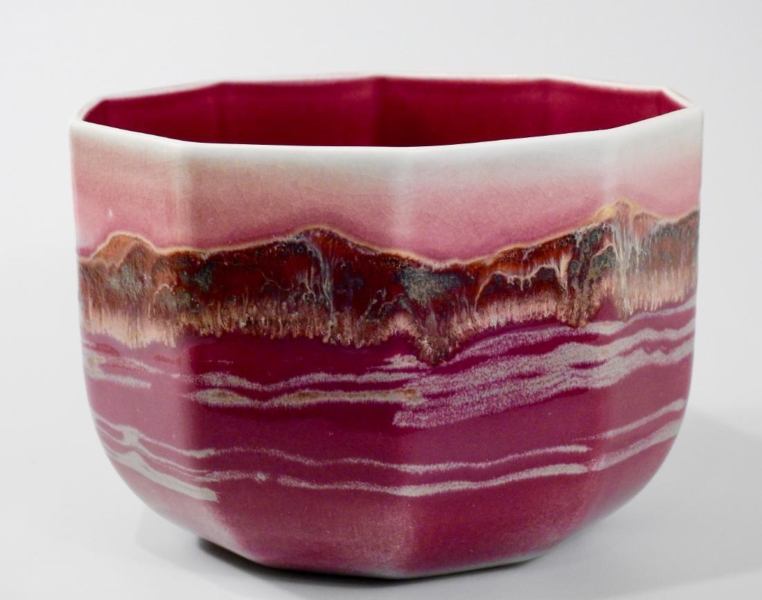 Signed Studio Pottery Flambe Glazed Cachepot Bowl Vase