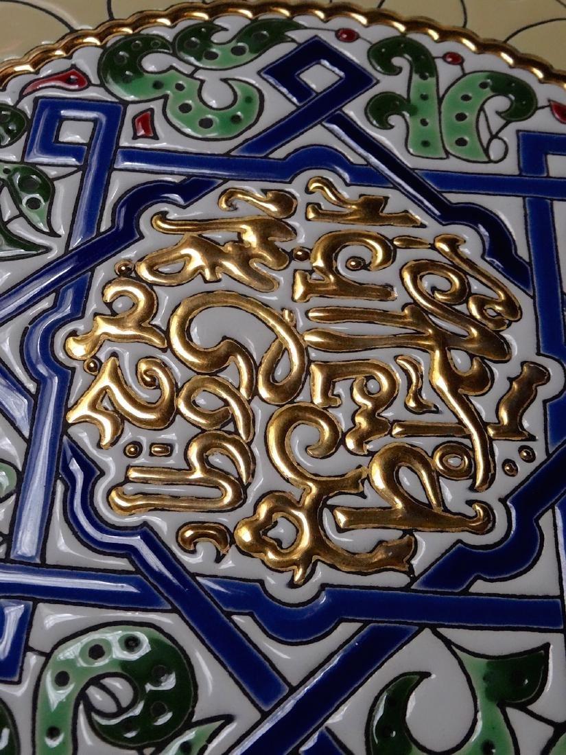 Moorish Cearco Embossed Enamel Platter Roundel Plaque - 3