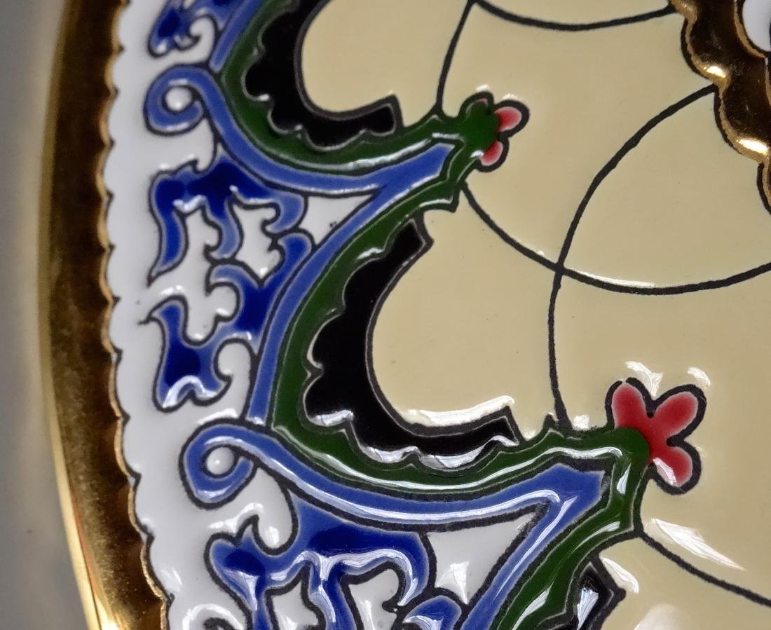 Moorish Cearco Embossed Enamel Platter Roundel Plaque - 4