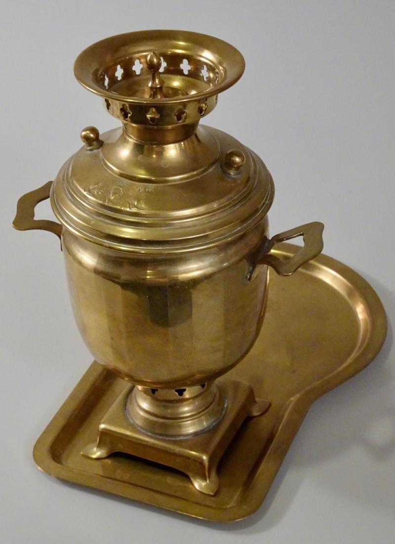 Antique Hallmarked Brass Miniature Samovar With Tray - 4