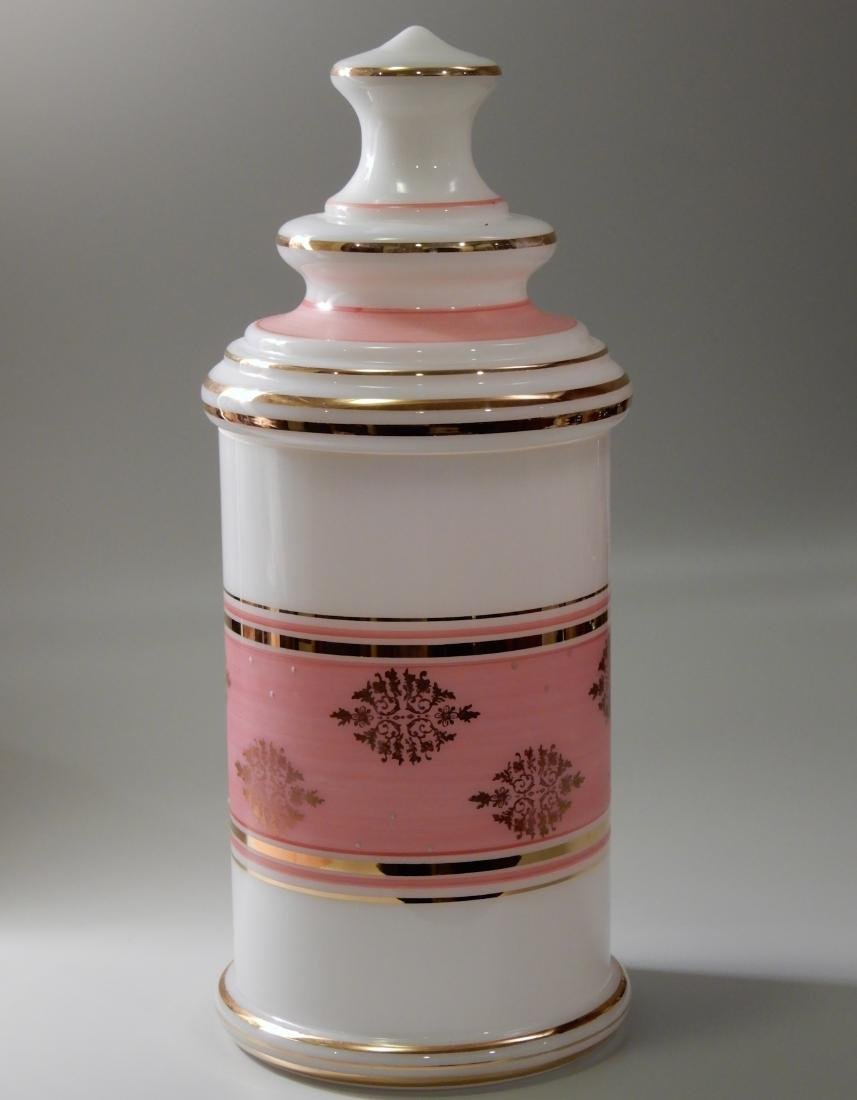 Tall French Opaline Glass Apothecary Jar Vintage Vanity