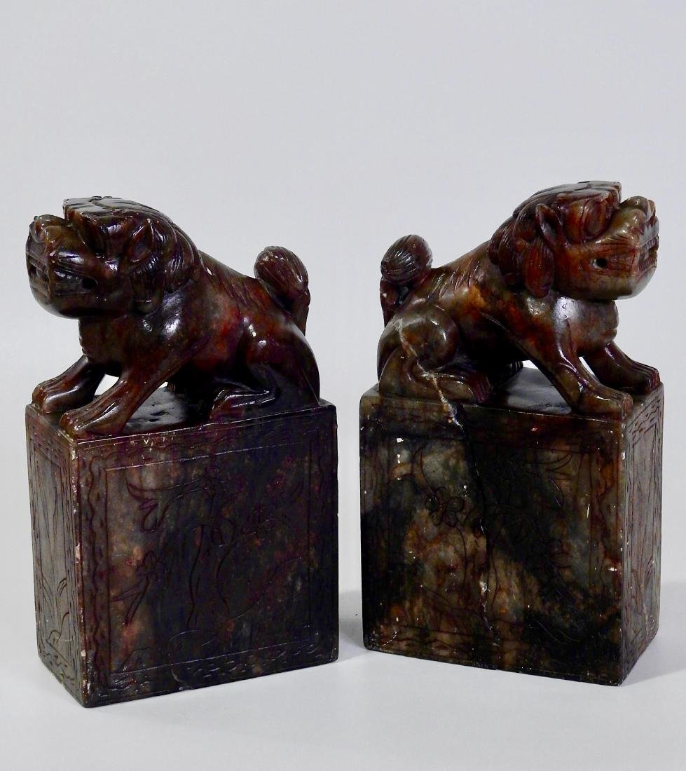 Chinese Carved Bookends Soap Stone Fu Dog Foo Lion Chop - 2