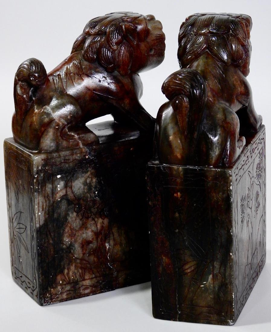 Chinese Carved Bookends Soap Stone Fu Dog Foo Lion Chop - 6