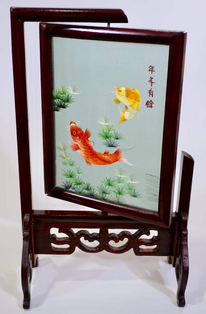 Chinese Silk Aquarium Embroidered Screen Signed Double