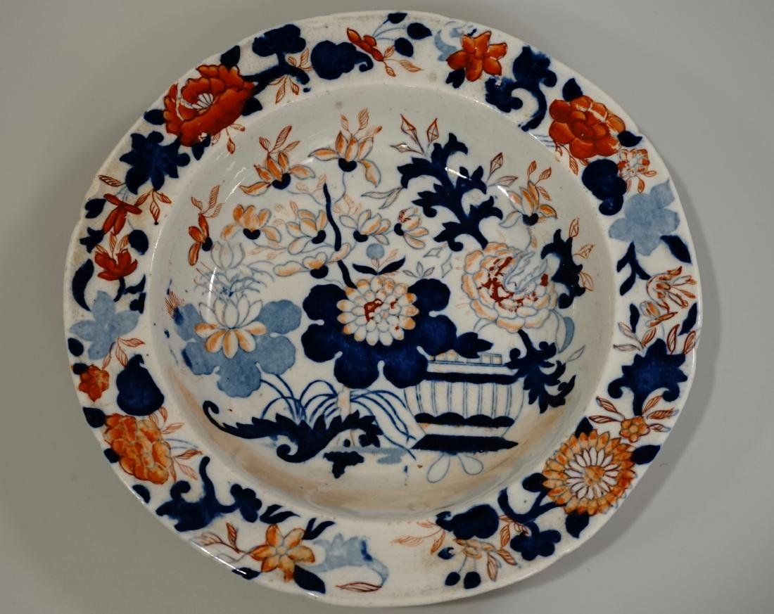 Plasons MasonÕs Patent Ironstone China Imari Soup Bowl