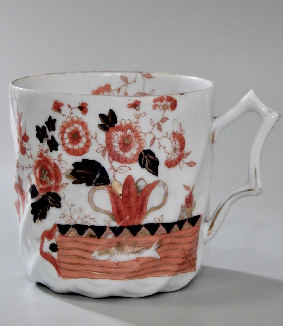 Antique English Imari China Mustache Cup with Gold Fish