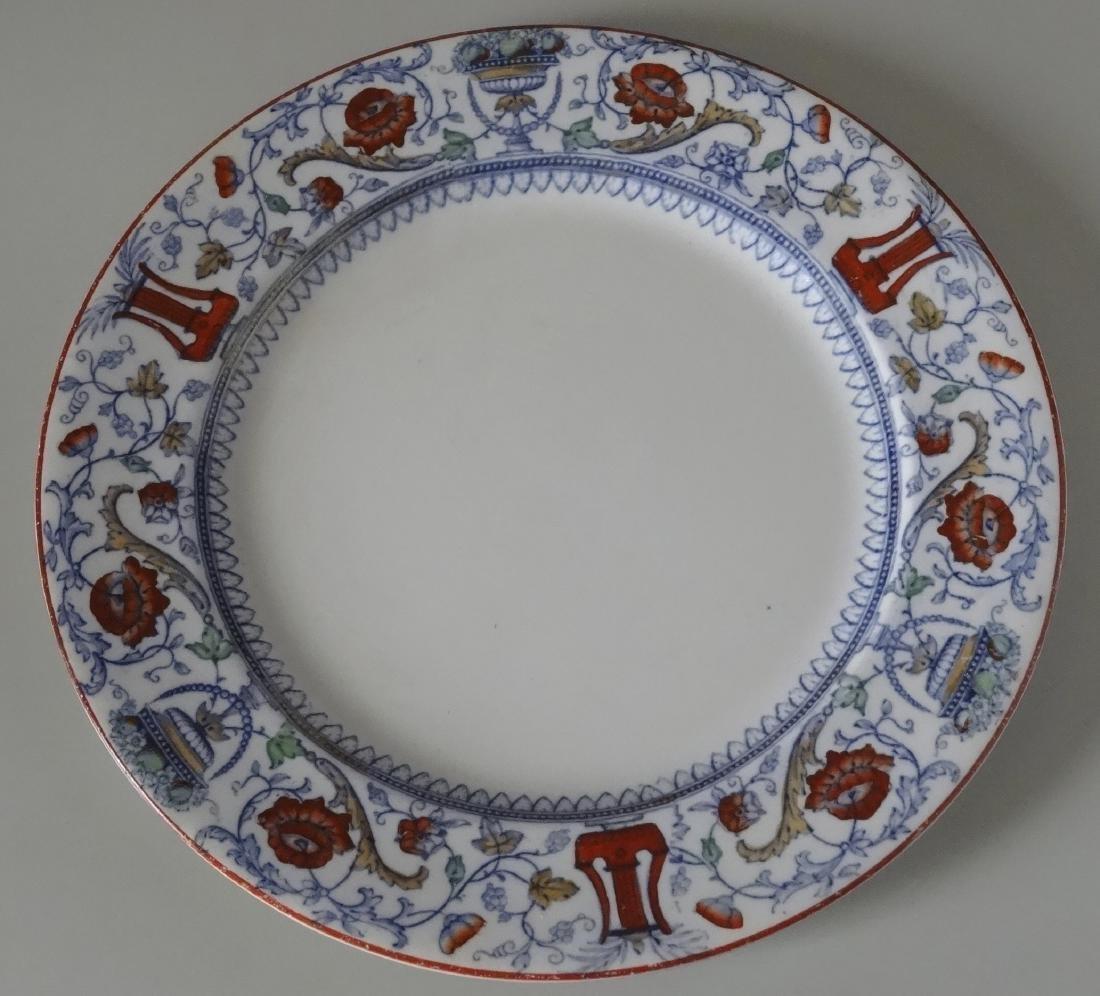 Antique English Regent Polychrome Border Dinner Plate