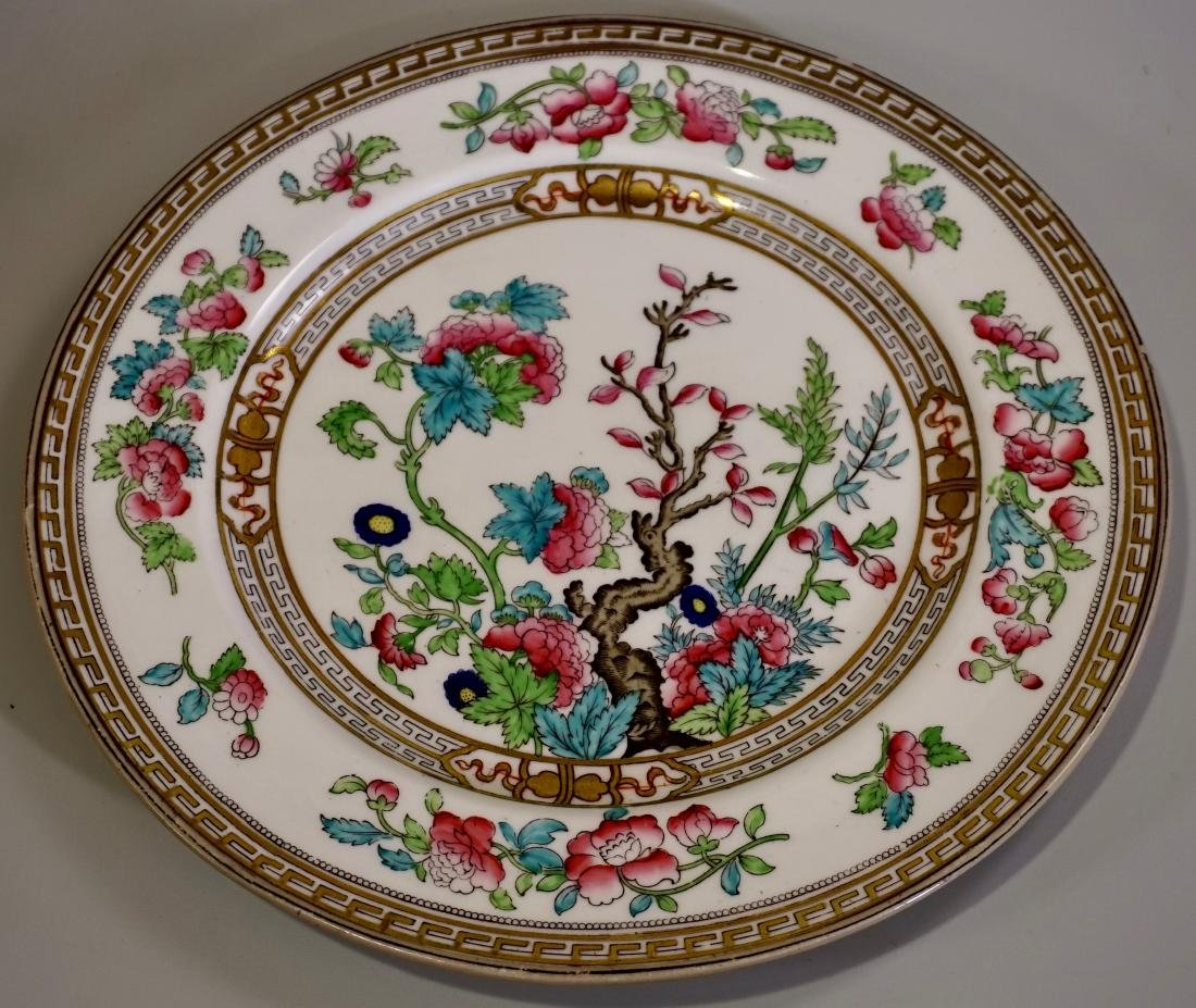 Antique Royal Doulton India Gilded Enamel English China