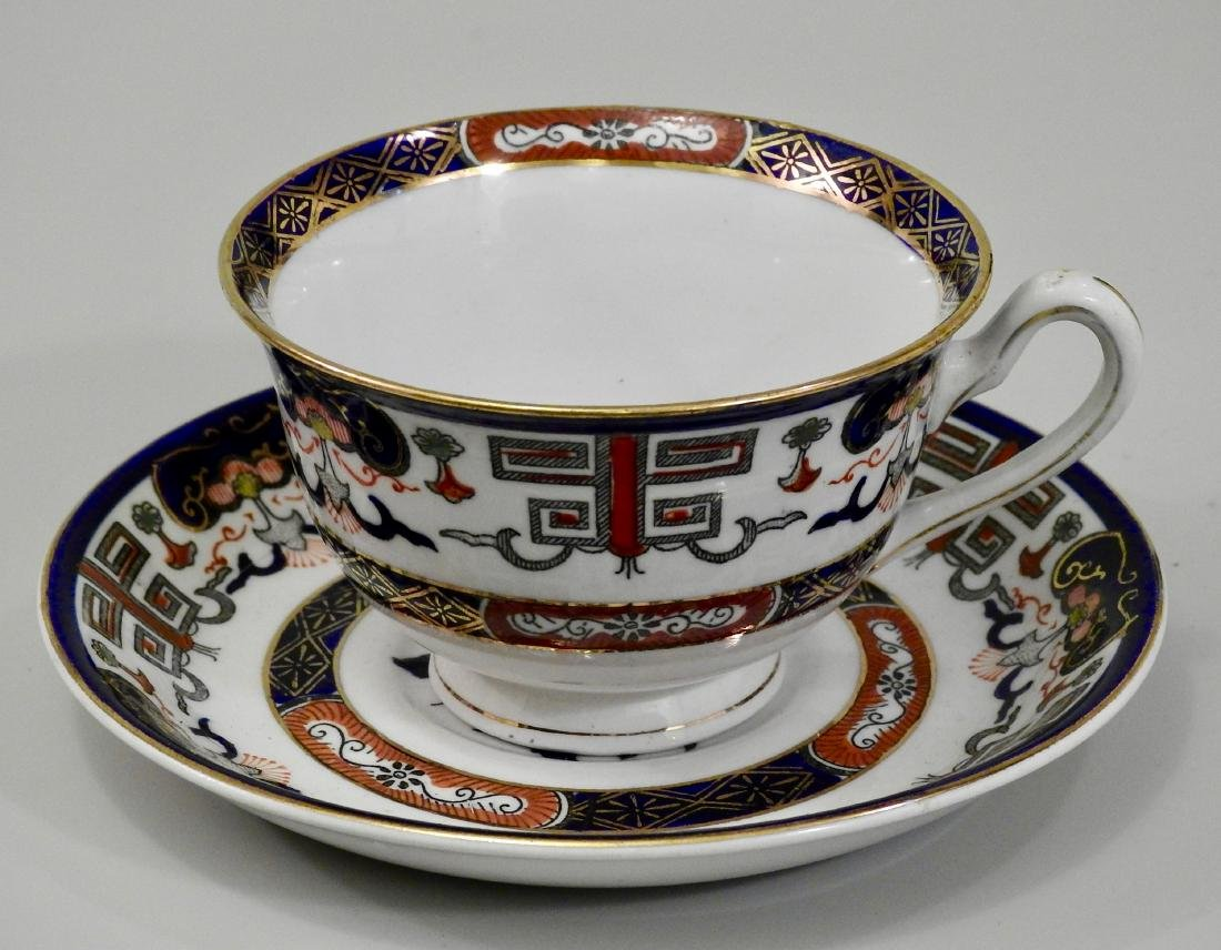 Imari China Tea Cup Saucer Made in Occupied Japan