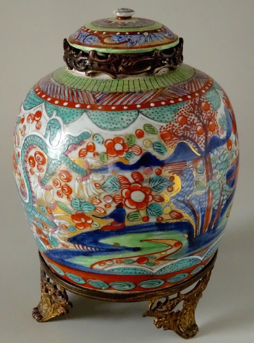 Antique Oriental Style Ginger Jar Victorian Ormolu Pede