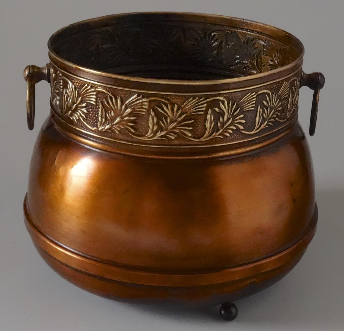 Antique English Brass Aesthetic Planter Cachepot