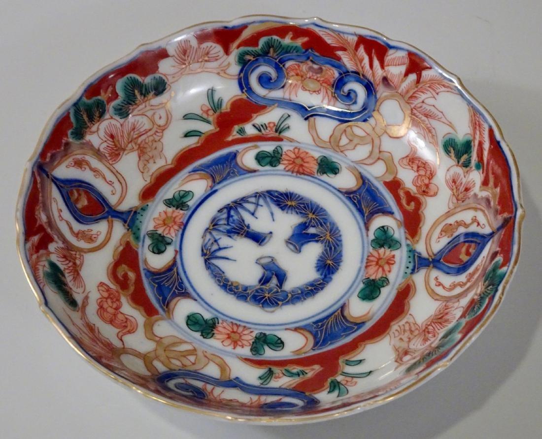 Vintage Imari Porcelain Bowl Japan