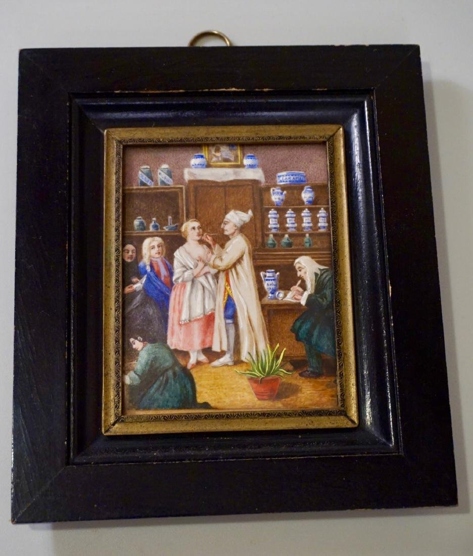Antique Italian Miniature Medicine Painting Apothecary