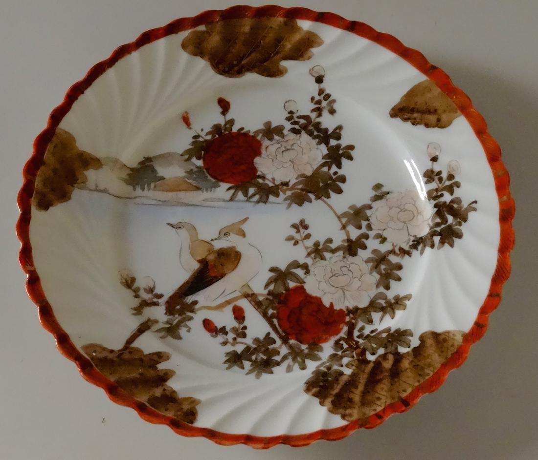 Japanese Kutani Bird Painted Porcelain Plate